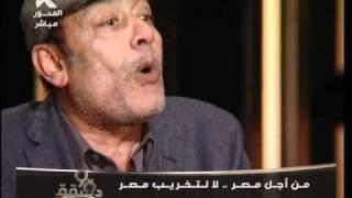 فضيحة الممثل أحمد بدير