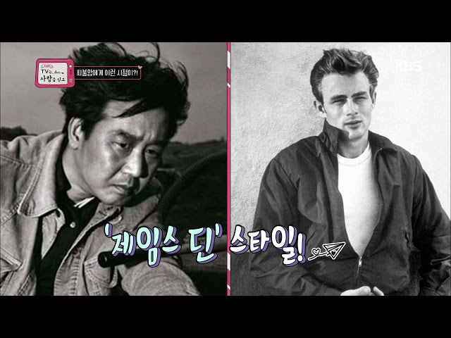 TV는 사랑을 싣고-최불암 인테리어로 탄생한 추적카!.20181019