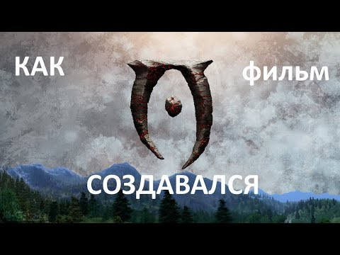 Как делали The Elder Scrolls IV: Oblivion (Рус. / Игромания)