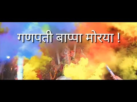 Vastav Aarti with hindi lyrics | Ganpati Bappa video by Tarun Entertainment
