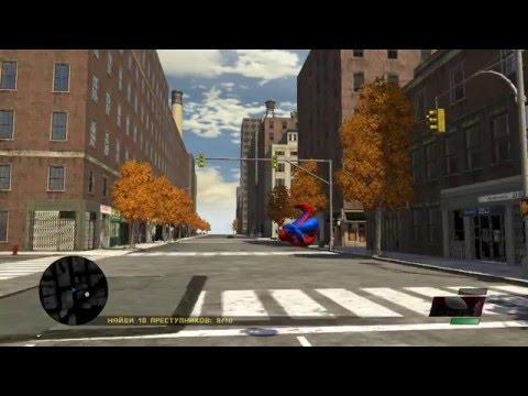 Как устанавливать скины на человек паук паутина теней