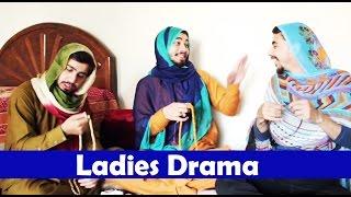 Ladies drama on Funeral Ceremony  l Peshori vines Official