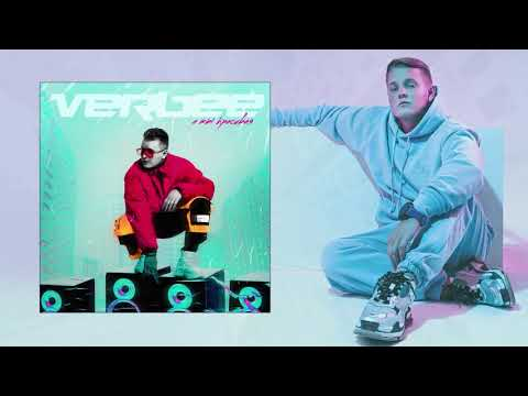 VERBEE - А ты красивая (официальная премьера трека)