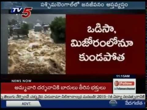 Heavy Floods In West Bengal & Odisha | 39 Dead : TV5 News
