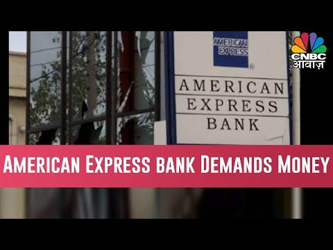 American Express Bank Demands False Money From Customers