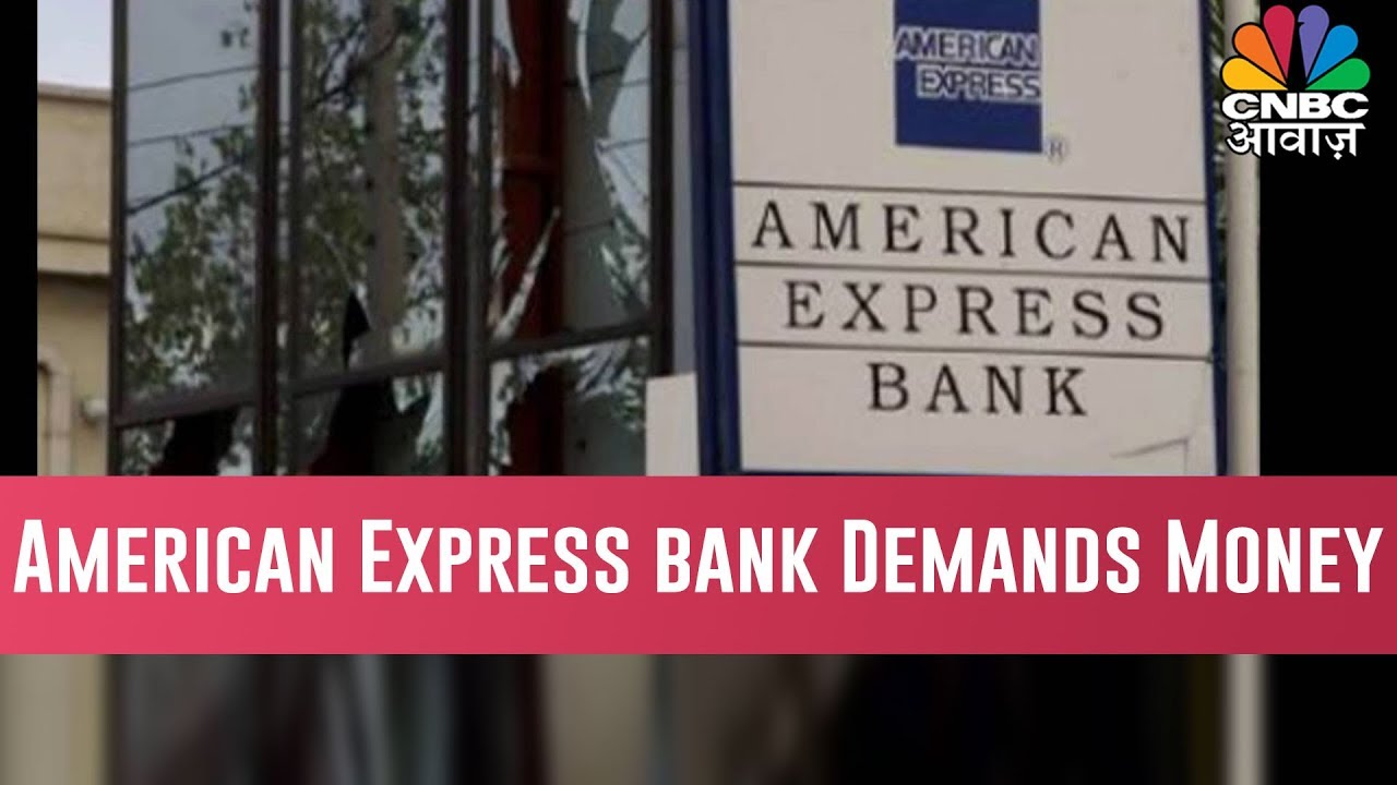American Express Online Banking