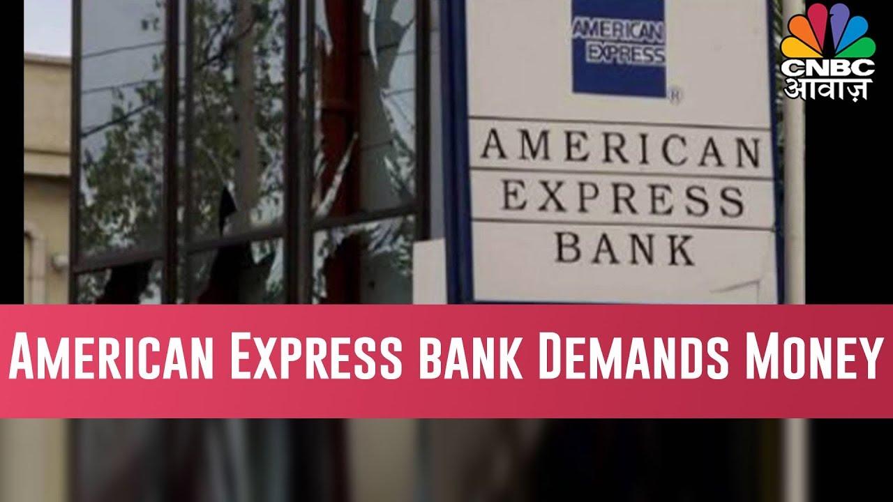 American Express Online Banking