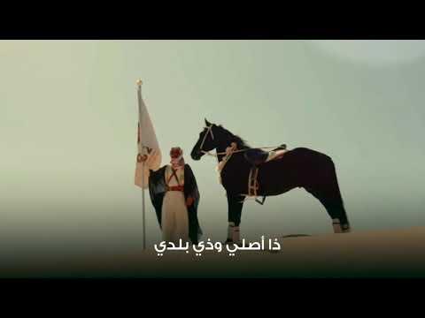 قصيدة وطنية فصحى حماسية جديدة ( أنا السعودي ذا أصلي وذي بلدي )  شعر : يحيى رياني