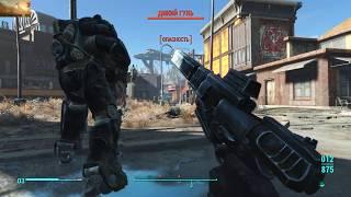 Прохождение Fallout 4 #20 Фармим и находим своего сына Шона