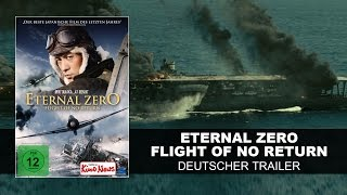Eternal Zero – Flight of No Return (Deutscher Trailer) | HD | KSM