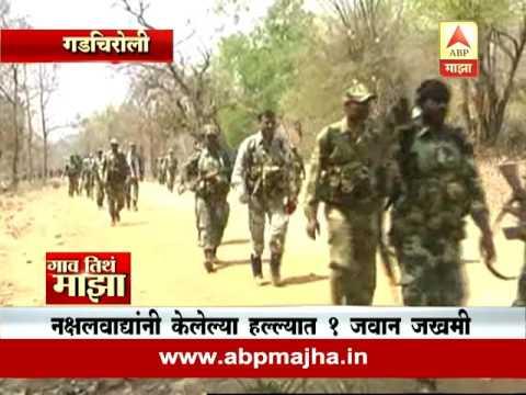 Gaon Tithe Majha 7pm : Gadchiroli : Naxal attack : 26 06 2016