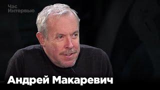 Смотреть Андрей Макаревич в программе