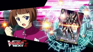 [Sub][TURN 12] Cardfight!! Vanguard G NEXT Official Animation - The Last Chance
