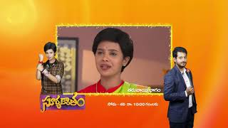 Suryakantham | Premiere Episode 371 Preview - Jan 26 2021 | Before ZEE Telugu