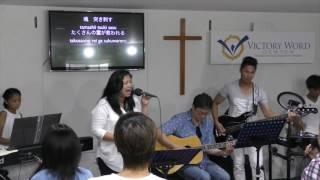 ビクトリーワードセンター礼拝 170723 thumbnail