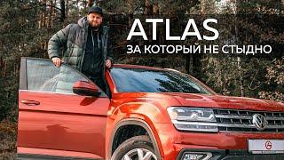 Volkswagen Atlas - большой и семейный автомобиль, в который вы влюбитесь.