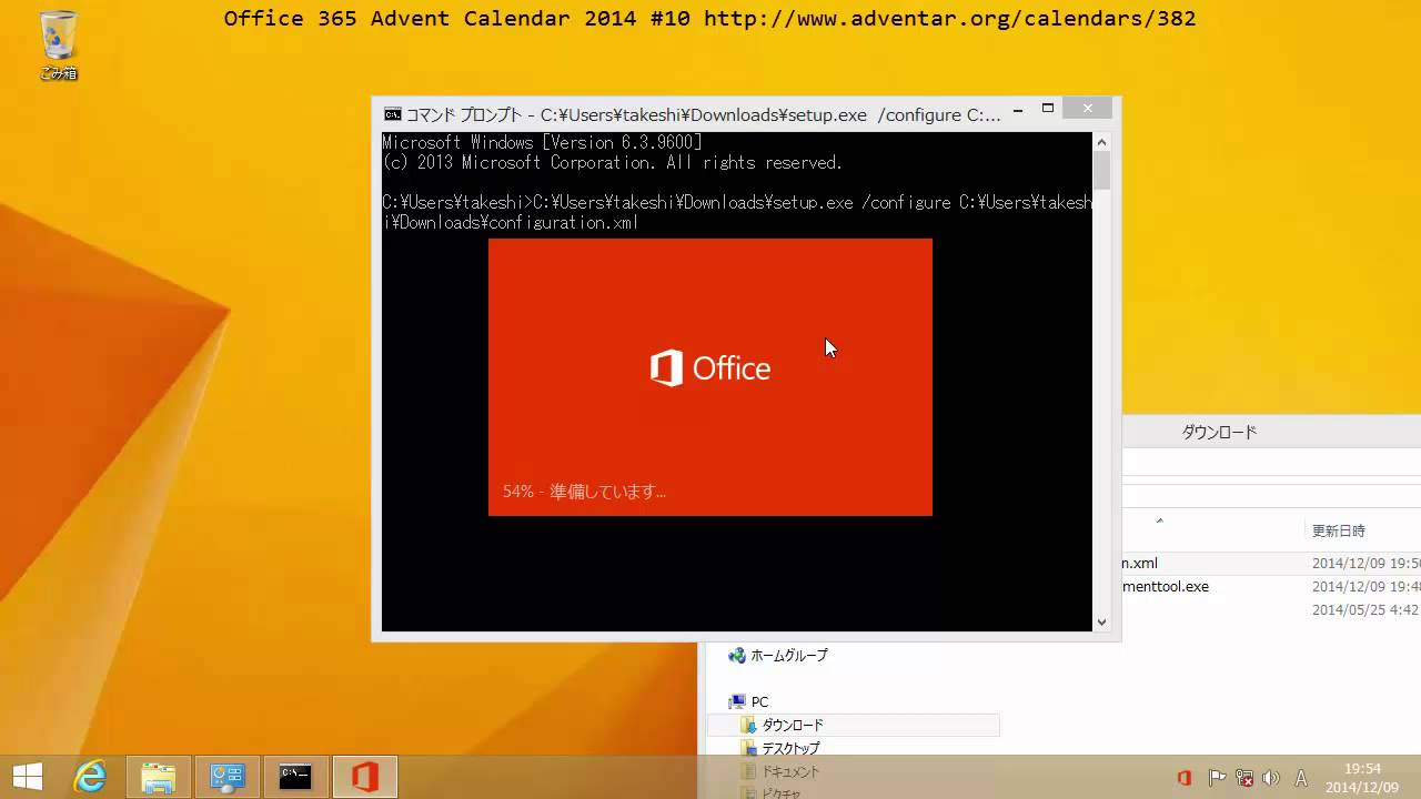 office deployment tool for click-to-run -1-