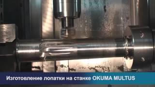 ЛП технология - металлообработка деталей(, 2015-02-16T19:51:45.000Z)