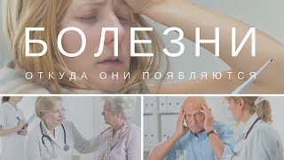 видео Продолжительность жизни при болезни Альцгеймера