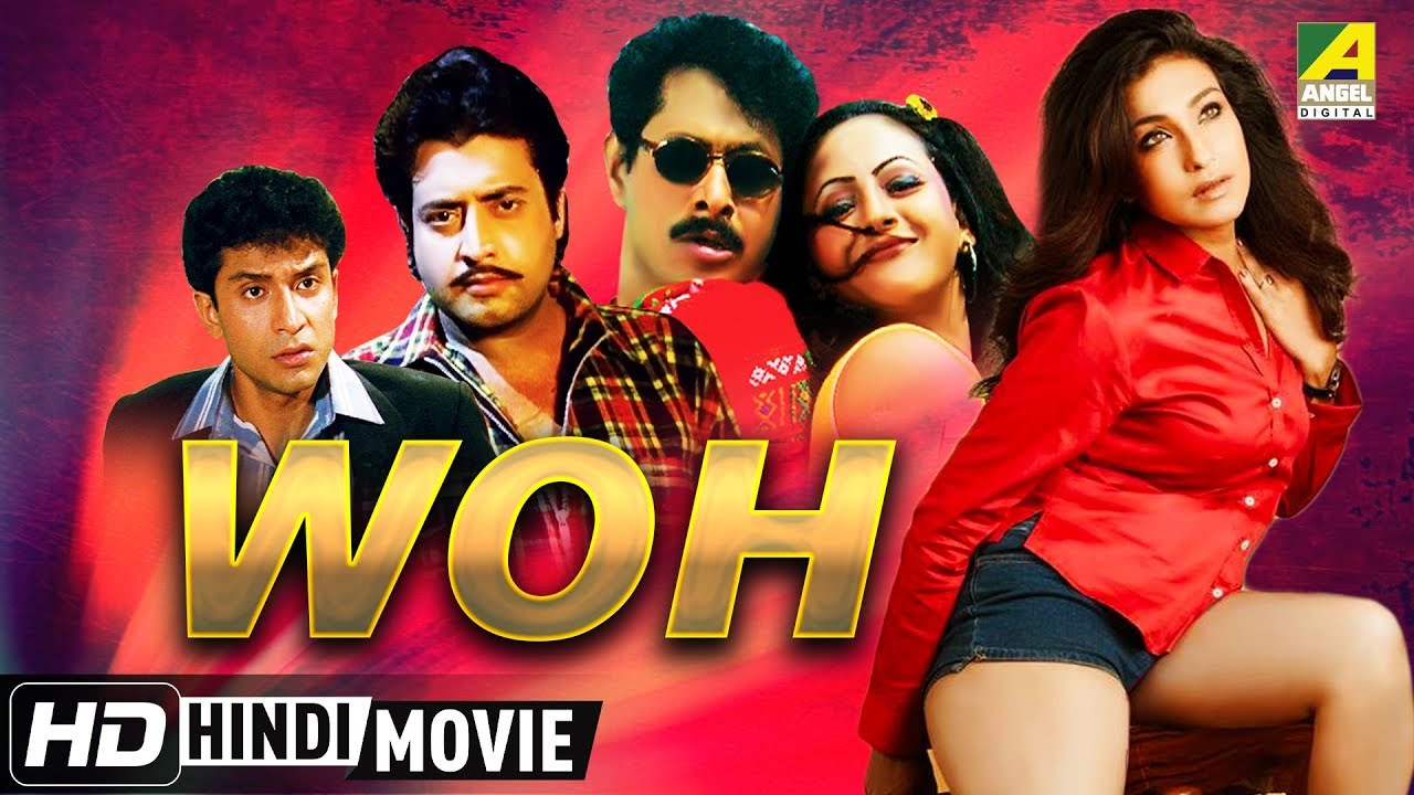 Woh | Hindi Movie 2018 | Omar Sani, Rituparna | Full Movie