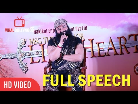 Gurmeet Ram Rahim Singh Insan Full Speech...