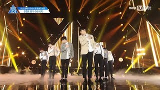 [PRODUCE101 シーズン2] 国民の息子「NEVER」@コンセプト評価 MP3