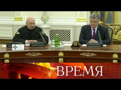 Несумев предотвратить блокаду Донбасса, Петр Порошенко возглавил ее.