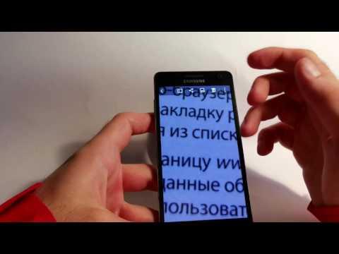 Samsung Galaxy A5 (2015) обзор