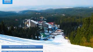 Презентация горнолыжных туров в Болгарию 2011-2012 гг.(, 2011-11-09T13:37:27.000Z)