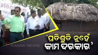 Village In Pallahara Facing Lack Of Basic Amenities For Survival
