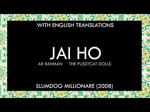 Jai Ho Lyrics | With English Translation