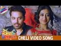 Latest 2017 Telugu Movie Video Songs | Kannullo Nee Roopame Telugu Movie | Cheli Neevey Video Song