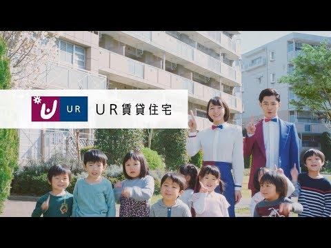 千葉雄大 UR賃貸住宅 CM スチル画像。CM動画を再生できます。