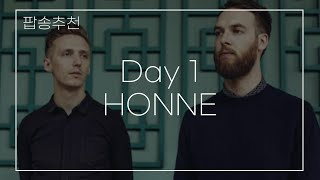 Gambar cover Day 1 - HONNE ( 1 hour Ver. )