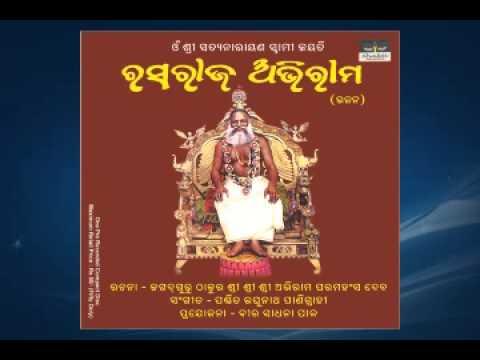 Rasaraj Abhiram - Dasa Dosa Na Dhara Hey