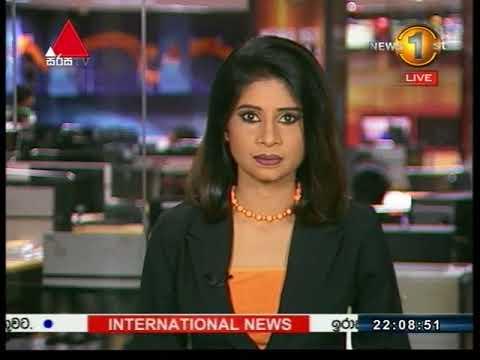 News 1st Sinhala Prime Time, Saturday,  September 2017, 10PM (30-07-2017)