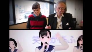 ZAZ In Japan 2
