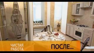 «Чистая работа» - Кухня в английском стиле(Кухня в английском стиле., 2011-07-14T15:57:51.000Z)