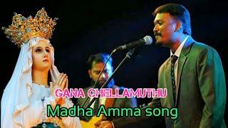 Gana Chellamuthu Madha song