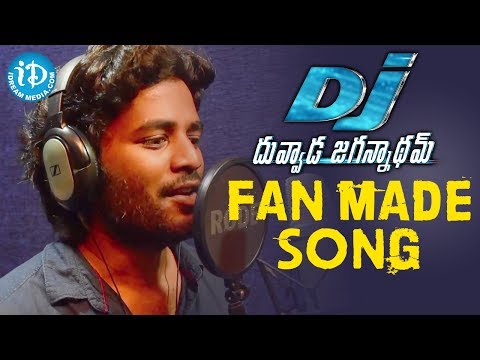 #DJ Fan Made Song - #DuvvadaJagannadham || #AlluArjun || #PoojaHegde