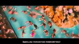 фильм Отвязные каникулы 2013 трейлер + торрент