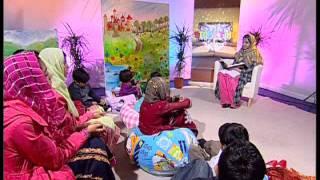 Story Time: Programme 7 (Urdu)