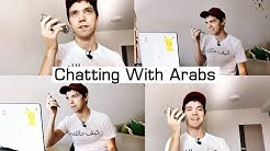 Chatting With Arabs [On The Internet]