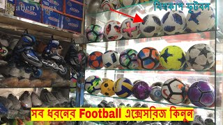 Buy Football Accessories Price In Dhaka ⚽ World Cup Jersey/Football/Boots 2018 Collection