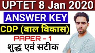 🔴🔥🔥 UPTET 8 January 2020 / Answer key / CDP / बाल विकास  // UPTET Answer Key 2019 // UPTET 2020