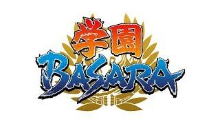 Watch Gakuen Basara Anime Trailer/PV Online
