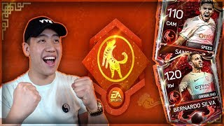 FIFA MOBILE 18 LUNAR NEW YEAR EVENT!! LNR BUNDLE OPENING!!