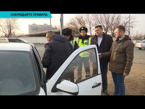 За два дня в Уральске совершено больше 7000 нарушений ПДД