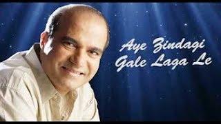 Aye Zindagi Gale Lagale - Karaoke Version - Movie Sadma