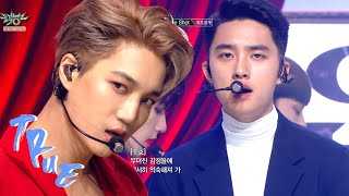 [CLEAN MR Removed] EXO (엑소) - Love Shot |MR제거| @KBS Music Ba…
